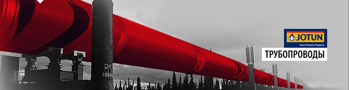 Антикоррозионная защита трубопроводов